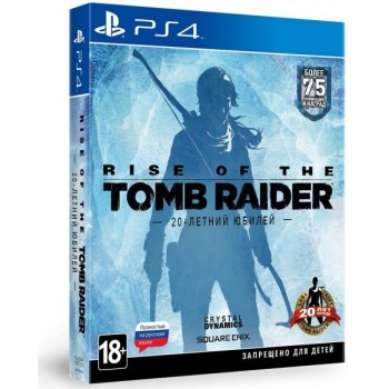 Rise of the Tomb Raider. 20-летний юбилей (Playstation 4)