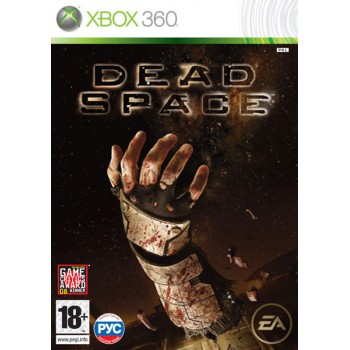 Dead Space (XBOX 360)